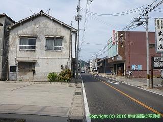 54-096愛媛県松山市