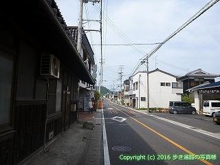 54-097愛媛県松山市