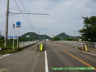 54-100愛媛県松山市