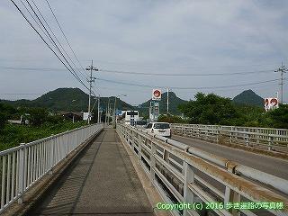 54-101愛媛県松山市