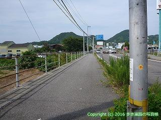 54-102愛媛県松山市