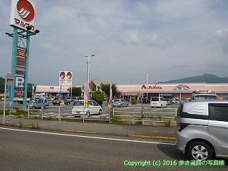 54-104愛媛県松山市