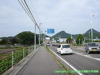 54-105愛媛県松山市