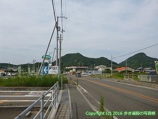 54-107愛媛県松山市