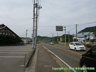 54-108愛媛県松山市