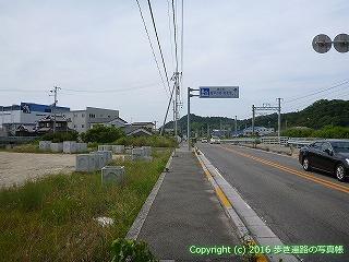54-109愛媛県松山市