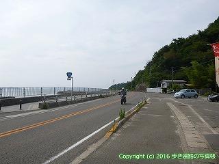 54-115愛媛県松山市