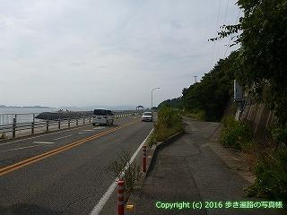 54-116愛媛県松山市