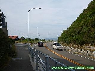 54-127愛媛県松山市