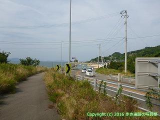 54-128愛媛県松山市