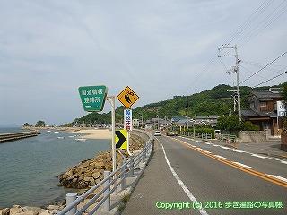 54-129愛媛県松山市