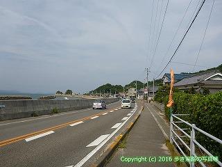 54-130愛媛県松山市