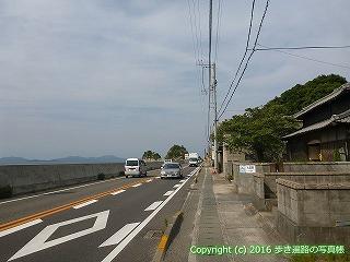 54-132愛媛県松山市