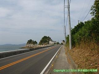 54-133愛媛県松山市