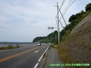 54-134愛媛県松山市