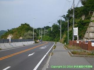 54-139愛媛県松山市