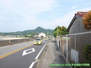 54-143愛媛県松山市