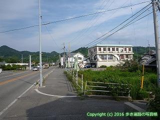 54-144愛媛県松山市