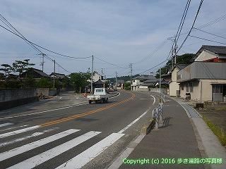 54-149愛媛県松山市