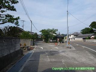 54-150愛媛県松山市