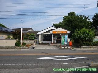 54-151愛媛県松山市浅海郵便局