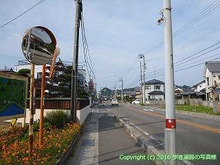 54-152愛媛県松山市