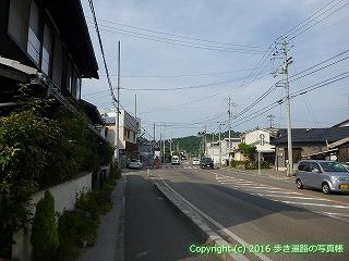 54-153愛媛県松山市