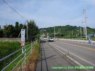 54-156愛媛県松山市