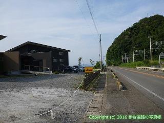 54-158愛媛県松山市