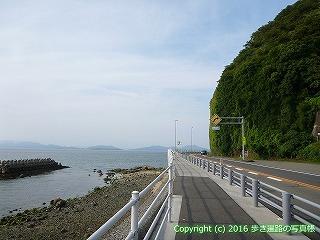 54-160愛媛県松山市