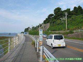54-167愛媛県今治市