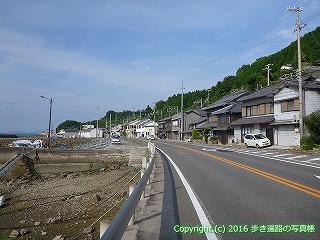 54-174愛媛県今治市