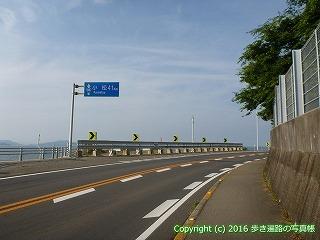 54-178愛媛県今治市