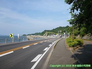 54-179愛媛県今治市