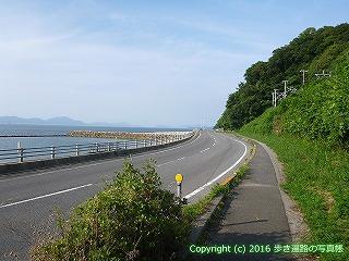 54-186愛媛県今治市