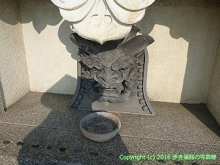 54-194愛媛県今治市