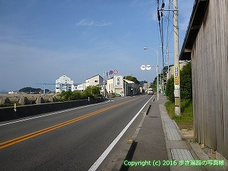 54-199愛媛県今治市