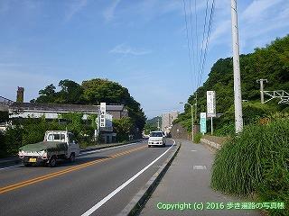 54-200愛媛県今治市