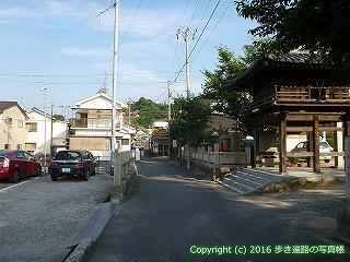 54-203愛媛県今治市