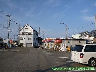 54-205愛媛県今治市