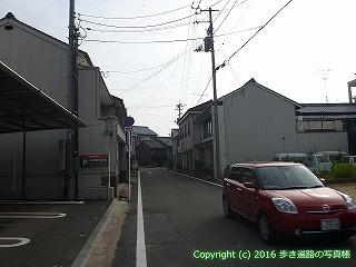 54-206愛媛県今治市