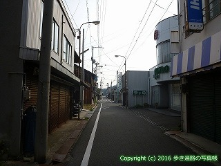 54-208愛媛県今治市