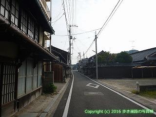54-209愛媛県今治市