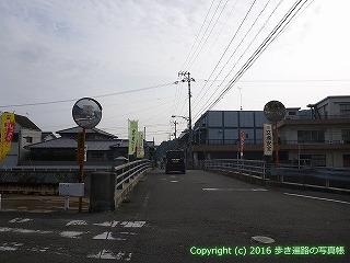54-210愛媛県今治市