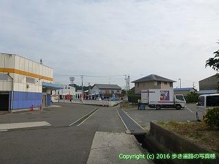 54-212愛媛県今治市