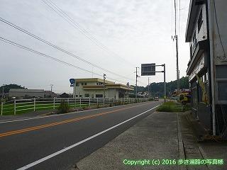 54-213愛媛県今治市