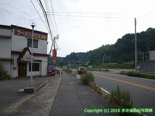 54-214愛媛県今治市