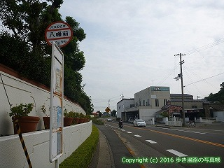 54-218愛媛県今治市八幡前バス停