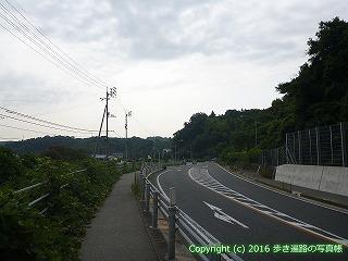 54-222愛媛県今治市