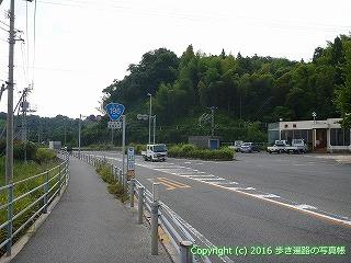 54-223愛媛県今治市
